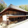 【川崎観光】日本民家園(続き)で歴史ある日本建築を楽しむ!