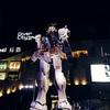 お台場『実物大ガンダム』本日撤去 次の予想7選 Gundam of Odaiba