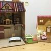 子どもと一緒に家にあるものを使ってドールハウスを作ってみました!