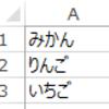 引数を好きな個数渡せる関数を作る-ParamArrayキーワード-