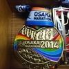 ワシのマラソンメダル