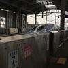 九州新幹線(さくら号)に乗りました