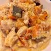簡単!鶏肉とかぼちゃのクリーム煮。レシピ。