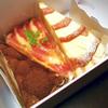 金山の洋菓子店「タルトパティスリーチョチョッ」