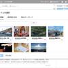 はてなブログへの写真貼り付けを「Flickr」から「Googleフォト」へ変更することにしました。