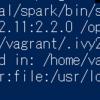 アプリケーションエンジニアのためのApache Spark入門を読む
