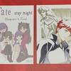 【ネタバレ注意】Fate stay night/Heven's Feel 第一部 ~presage flower~ 思い出しながら感想