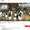 NBC長崎放送「講師役はあのキャラクター 夢を実現するための授業」(2017年10月11日)