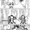 【創作漫画】62話となんでもすぐに忘れる話