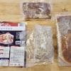【宅麺 vol.10】「 蒙麺 火の豚 」の「フュージョン」は喧嘩することなく綺麗に融合していた! (229杯目)