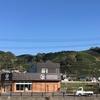 求人募集!d:matcha2号店が京都出町柳にオープン!ー我々と一緒に日本茶を世界へ発信していく仲間を募集しますー