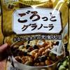ごろっとグラノーラ きなこ仕立ての充実大豆 を食す
