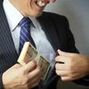 【無職の助言】銀行でオススメされた投資信託で損をしている女性にアドバイスした話