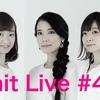 【ライブレポート】竹渕慶,沙夜香,マナミ Unit Live #46 セットリスト等 : 2017.9.23,24