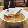 ブログにはブログで答える〜ハイスペック担々麺と呼ばれて〜