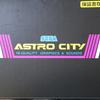 アストロシティミニをご紹介 レトロアーケードは楽しい!