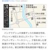 日本は本当に安全な国だな。バングラディッシュのテロで日本人犠牲