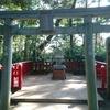 <緊急続報>日月神示は、富士とタマの太陽信仰であった、富士山鳴門は『秋立つ』レイライン。