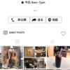 Instagramの写真から飲食店を探せるアプリ「Tastime」