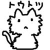 【4コマ】唐突ですが。ネコです。#4 (更新完了!!)