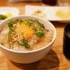 【函館市】カフェとランチと憩いの場 そる|海鮮が美味しかった居酒屋ランチ