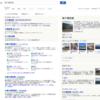 Bing検索、一部のWebサイトが検索結果に表示されない不具合発生、31日早朝復旧