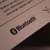 BluetoothバージョンでみるiPhoneのワイヤレスイヤホン選び