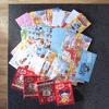 お年玉は年齢×300円 お小遣いとして子どもに残す