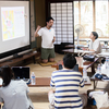 【石川県加賀市】1期生いなむーから見たPLUS KAGA 1日目・ワークショップ始まりました!