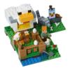2018年2月新発売! レゴ(LEGO) マインクラフトから7セット