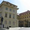 チェコにおけるジャポニズム展  [UA-101945528-1]