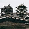 地震被害が大きかった熊本城 平成28年(2016年)11月の様子 #九州ふっこう割