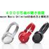4000万曲以上が聴き放題!Amazon Music Unlimitedの始め方と解約方法を紹介します!