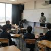 【中2 English Camp】1日目