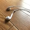 【レビュー】Apple EarPodsを使ってみた感想