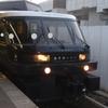 豊肥本線全線復旧後の特急列車運転計画発表! 「あそ」が約16年ぶりに復活