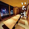 【オススメ5店】千葉・稲毛(千葉)にあるそばが人気のお店