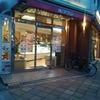 【松戸市新松戸スイーツ】ルフランのサービスケーキをイートイン。ウマくてコスパ良いです(*´ω`*)