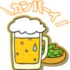ビールのプリン体ゼロは実はゼロじゃない?痛風との関係は?