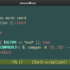 kingsajz, scintilla, taming-mr-arnesonを Emacs24の theme対応しました