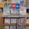 10月児童展示 たのしい!だいすき!のりものの本