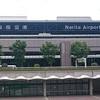 7月4日(水)成田での取材と、ワードプレスのプラグイン「Jetpack」による不具合への対処法。