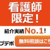 【感動の連続】日本メダルラッシュ!