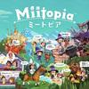 ニンテンドースイッチソフト「ミートピア(Miitopia)」の体験版をやってみた。