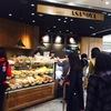 ブランジェ浅野屋ルミネ横浜店でパン買ってきたよ(パン屋さん)横浜駅周辺情報口コミ評判