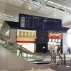 【空港ターミナルの名残が楽しい】エアポートウォーク名古屋