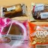 【ローソン】3月新作スイーツ・菓子パンのご紹介【コンビニ新商品】