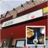 札幌市・豊平区で、北海道で一大ブームを巻き起こした伝説のカレー「リトルスプーン」のカレーを食べられるオススメの食事処「こまめす 豊平店」に行ってみた!!~メニュー豊富で家族連れにもオススメ!!カレー以外も安定の美味さ~