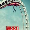 海外ドラマ「9-1-1」の感想 - 日本上陸が待ち遠しい2018年新ドラマ(ネタバレ有り)