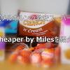 【メルボルンの激安スーパー】Cheaper by Milesでお買い物♡